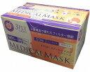 メディカルマスク3PLY 女性用 7031(1箱50枚入)40個箱入り 川西工業マスク 3層構造 フリーサイズ ケース販売 まとめ買い 介護用品 医…