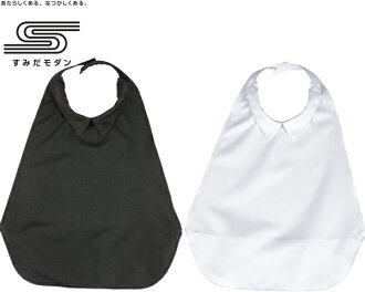 用餐围裙被隔离,被隔离,供衬衫围裙(居住的摩登)403785 FOOTMARK护理用品用餐使用的围裙漂亮的护理围裙正式防水泼水性