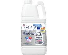 トップHYGIA(ハイジア)衣類布製品の除菌消臭スプレー/2L詰替用【ライオンハイジーン】