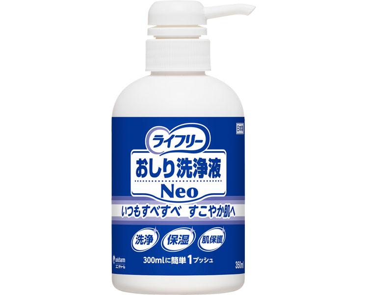 Gライフリー おしり洗浄液Neo/93428 350mL 【ユニ・チャーム】【RCP】【介護用品】