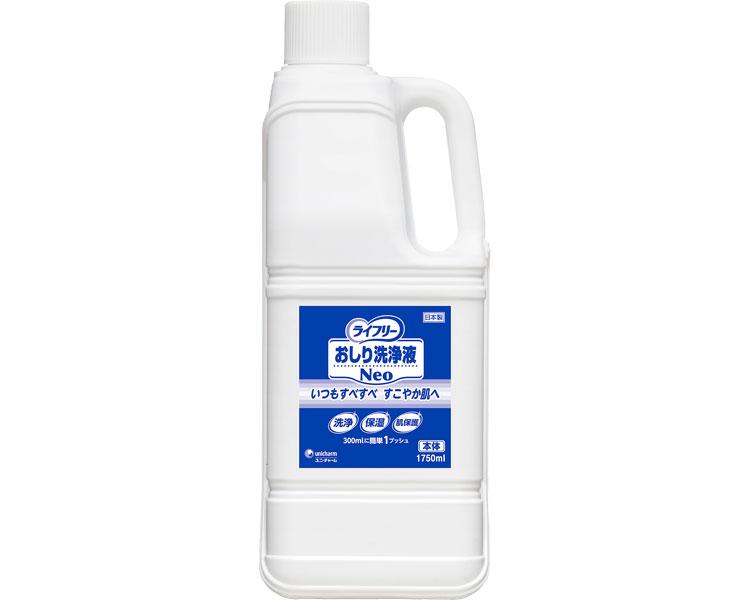 Gライフリー おしり洗浄液Neo 付替え/93442 1750mL 【ユニ・チャーム】【RCP】【介護用品】