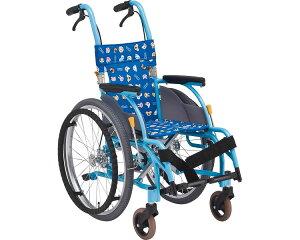 子供用自走車いす MKD-M 松永製作所子供用スタンダード車いす 車椅子 車イス 背折りたたみ 自走型 自走式 介護用品