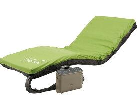エアマットレス スモールチェンジ ラグーナ 840 CR-700 幅84cm ケープ体圧分散 エアーマットレス 体位変換器 ベッド関連 高齢者 防水 ムレ対策 介護 床ずれ防止 介護用品