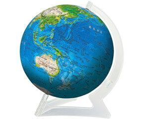 自分で組み立てる地球儀パズル 3D球体パズル ブルーアース2-地球儀- 240ピース 2024-121 やのまん介護用品 パズル レクリエーション ギフト プレゼント インテリア 贈り物