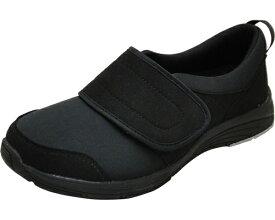 介護シューズ ケアシューズ すたこらさんソフト 晴55(両足販売) アスティコ介護 靴 レディース メンズ 介護用シューズ 靴 高齢者 靴 マジックテープ 介護用品