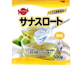 介護食 区分 サナスロート FC-SK1204-D0004 500g 日本澱粉工業介護食品 高齢者 介護用品