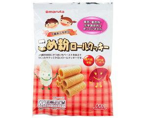 こめ粉ロールクッキー 10個入り 太田油脂食物アレルギー配慮商品 保育園 幼稚園 キッズ アレルギー おやつ 米粉使用