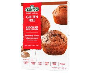 グルテンフリー チョコレートマフィンミックス 375g 393106 ORGRAN オルグラン食物アレルギー配慮商品 手作り おやつ お菓子 チョコマフィン 簡単 手づくり ミックス粉