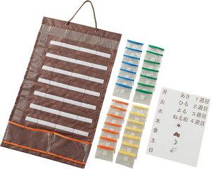 入れやすくて出しやすいお薬カレンダー 90585 コジット薬 カレンダー 投薬カレンダー 高齢者 介護用品 投薬管理 敬老の日 ギフト 贈り物 プレゼント