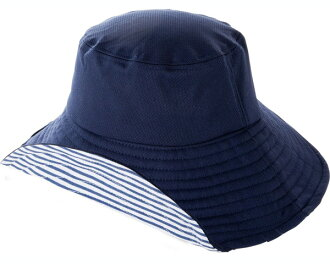 The UV awning hat sun family UV cut hat HAT ultraviolet rays ultraviolet rays prevention ultraviolet rays measures bush hat child convenience goods that hat Lady's UV COOL is foldable are helpful; compact folding UV cut rate 99%