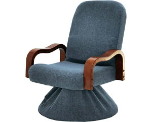 撫子 木製肘付回転椅子 83-986 83-987 ヤマソロリクライニング 座いす 回転式 コンパクトサイズ 家具 高齢者 介護用品 送料無料