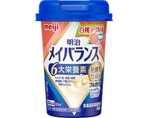 介護食 区分 明治 メイバランスMiniカップ 白桃ヨーグルト味 125mL 明治介護食品 高齢者 介護用品