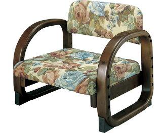 배려 다다미방 의자 고블랭무늬 45595 코짓트 개호 용품