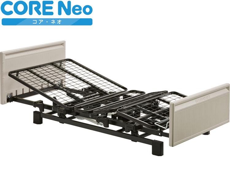 介護 ベッド CORE Neo(コア・ネオ) 1モーター 樹脂ボード NS-810 シーホネンス 介護用品