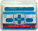 Blocker 空間除菌ブロッカー CL-40 ストラップ無 5個セット 日企サービス小型携帯タイプ ウイルス除去 持ち運び ウイルス対策 介護用品…