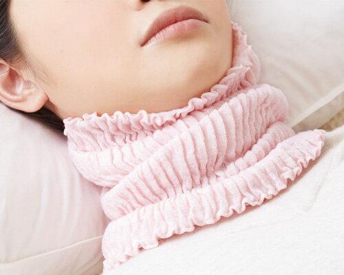 ネックウォーマー ●SHF ulunelシリーズ おやすみフェイス&ネックカバー UL-06 サンハーティネス香産冷え対策 乾燥対策 冷え性 リラックス フェイスカバー ネックカバー
