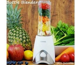 ボトルブレンダー IBB-600 アイリスオーヤマ家電 ブレンダー キッチン 軽量 持ち運びボトル 手作りジュース スムージー オフィス ピクニック Tritan製ボトル
