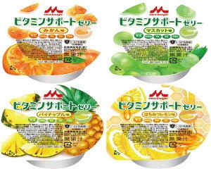 ビタミンサポートゼリー いろいろセット 78g×(4種×6) 0653251 クリニコ栄養補給 介護食 ゼリータイプ ビタミン 介護食品 やわらか食 高齢者 介護用品 まとめ買い