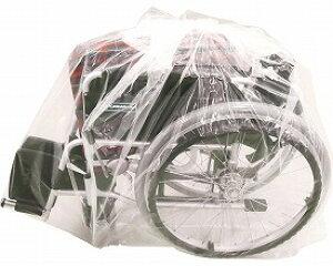 車椅子保管袋 100枚入 KG-KI-100120 オルディ車椅子 車いす 車イス 歩行器 保管袋 収納袋 カバー 福祉 介護 介護用品
