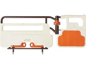 自動ロック式ベッド用グリップ ニーパロ+(プラス)ニーパロひざパッド付 PG02-116ATP プラッツ送料無料 介助バー サイドレール ベッド柵 手すり ベッドオプション 介護ベッド用 介護用品 高齢者