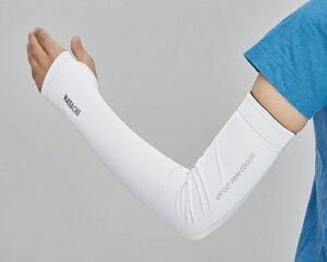 UVカットアームクーラー WH6311 羽立工業UV 紫外線 紫外線予防 紫外線対策 便利グッズ お役立ち 腕用カバー