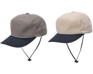 保護帽 おでかけヘッドガード キャップタイプ KM-3000A キヨタヘッドガード 保護帽子 キャップ ぼうし 衝撃緩和 転倒対策 介護用品 高齢者