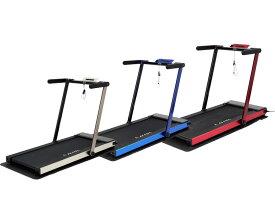 ルームランナー フラットジョグ AFR1619 アルインコFLAT JOG フィットネス ウォーキング ランニング ジョギング ダイエット リハビリ 健康 運動 トレーニング 折りたたみ 折畳 低床設計 介護 予防 組立不要 高齢者 介護用品 ALINCO