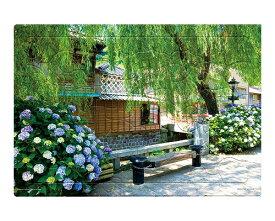 ジグソーパズル いきいきパズル 紫陽花の街角(静岡) 101-123 60ピース やのまんレクリエーション デイサービス 施設 人気 パズル リハビリ トレーニング 敬老の日