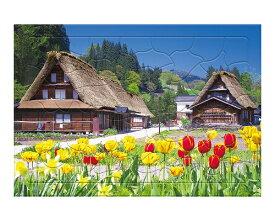 ジグソーパズル いきいきパズル チューリップと藁葺き屋根の家 101-124 60ピース やのまんレクリエーション デイサービス 施設 人気 パズル リハビリ トレーニング 敬老の日
