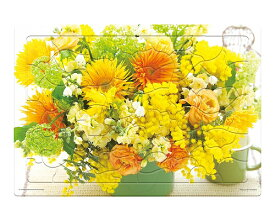 ジグソーパズル ▲いきいきパズル 幸せの黄色い花 101-122 60ピース やのまんレクリエーション デイサービス 施設 人気 パズル リハビリ トレーニング 敬老の日