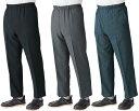 裾ファスナーパンツ(紳士用) 39352 ケアファッションメンズ パンツ ボトムス 男性用 ズボン ずぼん ユニバーサルフ…