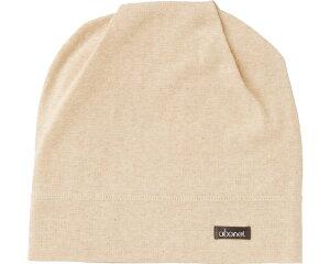 ソフトスムースキャップ 39556 ケアファッション帽子 ニット キャップ ユニバーサルファッション 男女兼用 シニア ファッション 介護 衣類 介護衣料 高齢者 愛情介護 2020SS