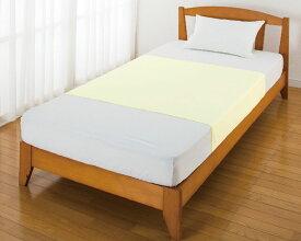 あんしん3層スムース防水シーツ 170×95cm クリーム 89467-01 ケアファッション防水 シーツ 3層 抗菌 失禁対策 寝具 ベッド関連 介護 シニア 高齢者 愛情介護 2020AW