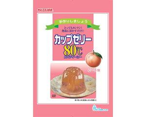 カップゼリー80℃ ピーチ 100g×2袋 伊那食品工業デザート おやつ ゼリー 高齢者 シニア 介護食品