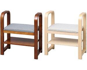 玄関椅子 GC-55 アイリスオーヤマ高齢者 玄関 腰掛け 椅子 介護用品 便利グッズ 立ち上がり補助 転倒防止 ローチェア フロアチェア cp20190916