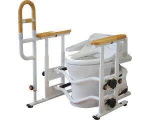 SA手すり 627-060 シコクトイレ用手すり 手摺り ささえ 転倒予防 移動補助 移動サポート 介助 シニア 高齢者 介護用品