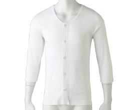 7分袖大きめボタンシャツ(2枚組) ホワイト 89818 ケアファッション肌着 シャツ インナー 七分袖 大きめボタン 前立てすっきり ユニバーサルファッション メンズ 紳士用 男性用 シニア ファッション 愛情介護 介護 衣類 介護衣料 介護用品 2020AW