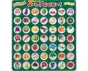 脳トレボードゲーム よーし!おくぞー! NBG-002 花・野菜・果物ゼネラルホールディングス レクリエーション トレーニング 脳トレ 脳…
