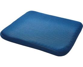 Wゲルクッション ハネナイト ネイビー 090157 コジットゲル ジェル リビング オフィス クッション 体圧分散 尻痛 腰痛 デスクワーク 椅子