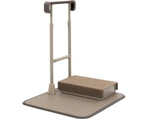 すりてあsix 片手すりS 踏み台あり ST6F-S タマツ手摺り 立ち上がりサポート 移動 転倒防止 ささえ 高齢者 介護 介護用品