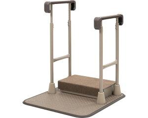 すりてあsix 両手すりS 踏み台あり ST6F-SS タマツ手摺り 立ち上がりサポート 移動 転倒防止 ささえ 高齢者 介護 介護用品