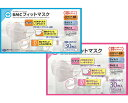 BMCフィットマスク 30枚入 ビー・エム・シーマスク 衛生用品 風邪対策 ウイルス対策 花粉症対策 高齢者 介護 日用品