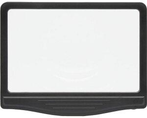 ライト付き拡大鏡 AM50 キングジム拡大鏡 虫眼鏡 大型 ハンディルーペ LEDライト付き 便利グッズ 高齢者