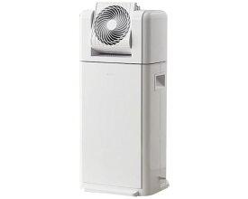 サーキュレーター 衣類乾燥除湿器 IJDC-K80 ホワイト 284249 アイリスオーヤマ除湿器 サーキュレーター衣類乾燥機 デシカント式 扇風機 送風 洗濯物 乾く 速乾 除湿 乾燥機 衣類