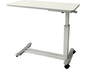 昇降式ベッドサイドテーブル PT03-840WH プラッツベッド用オプション サイドテーブル ベッド関連 介護ベッド用 机 高齢者 介護用品