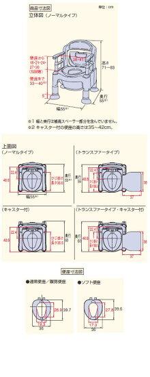 """ポータブルトイレFX-CP""""ちびくまくん""""標準ノーマルタイプ【アロン化成】"""