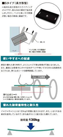イージーモーションSタイプ(長方形型)【モルテン】