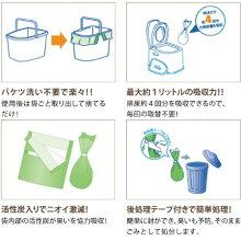 テイコブポータブルトイレ用使いすて紙バッグ15枚入りEXC04幸和製作所