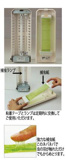 小型捕虫器ムシポンMiniMP-32朝日産業