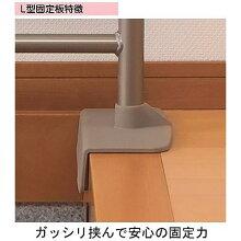 上がりかまち用手すりK-650L531-002ベージュアロン化成